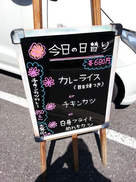 tukasa_334.jpg