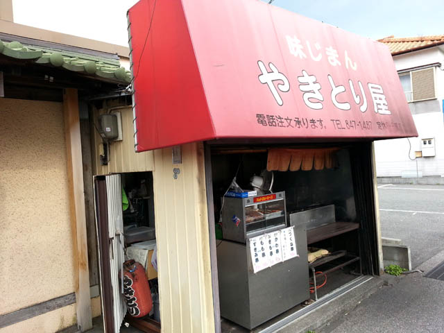 yakitoriya_001.jpg