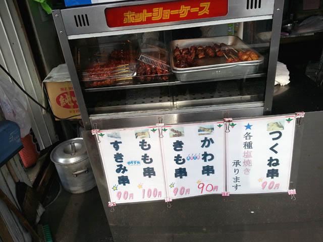 yakitoriya_002.jpg