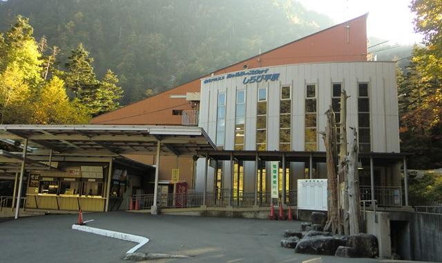 しらび平駅の駅舎