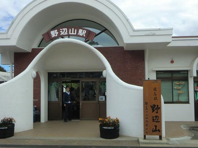 野辺山駅の駅舎