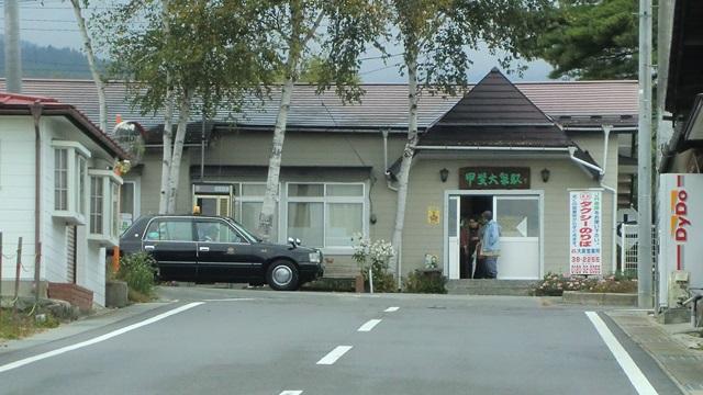 甲斐大泉駅の駅舎