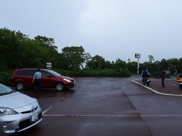裏摩周展望台の駐車場