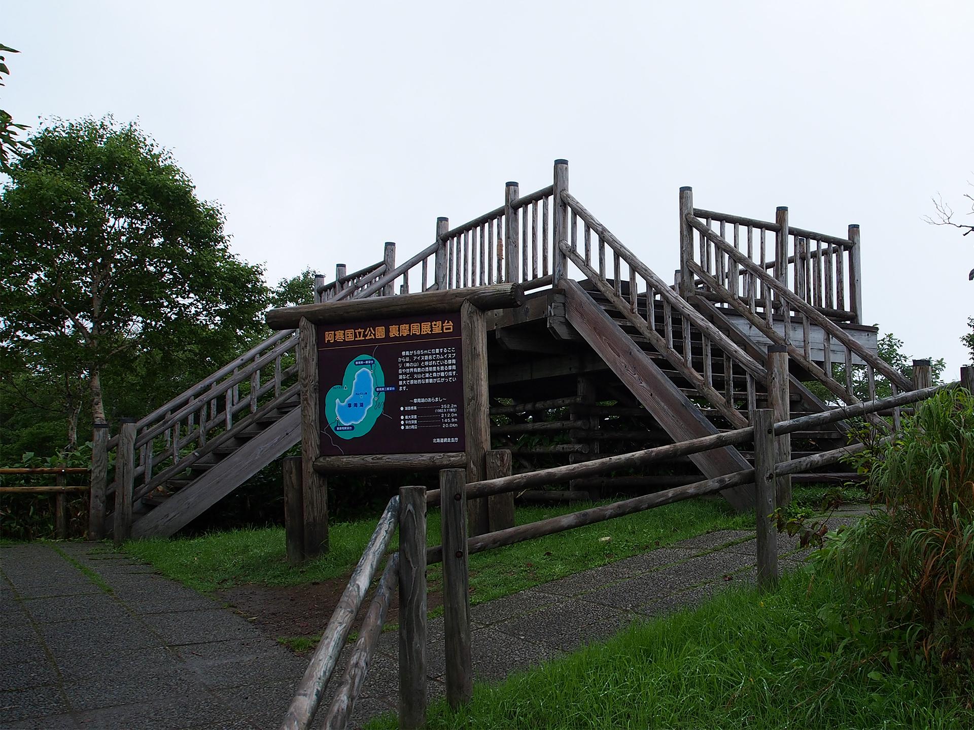 木造の展望台