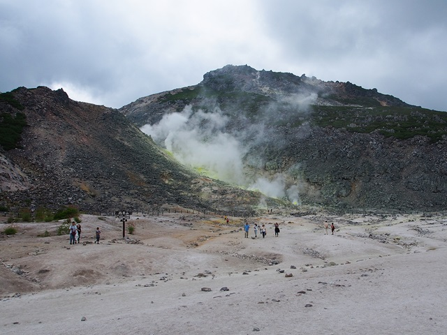 硫黄山の風景
