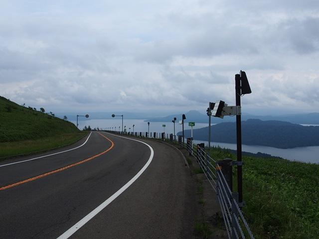 美幌峠からの下り道