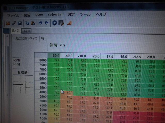 CIMG4052.jpg