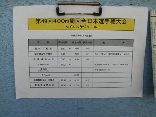 CIMG4428.jpg