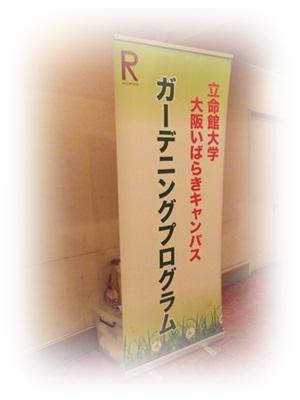 20140524講習会
