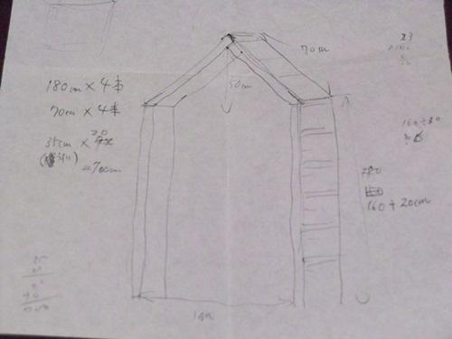 20140627三角屋根アーチ⑤