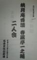 IMG_20141101_103610.jpg