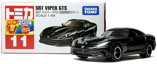 VIP-GTS-000-2.jpg