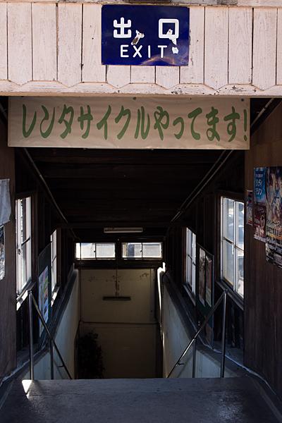 ローカル鉄博7-3