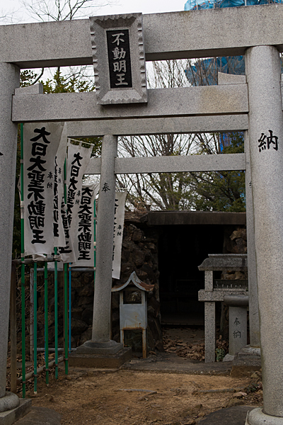 岩崎御嶽山-13