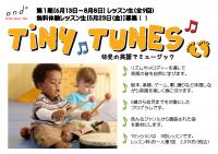 Tiny Tunes1-1