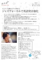 英語強化レッスン①20140622