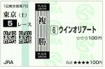 au_20140222_東京05_fuku