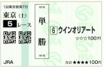 au_20140222_東京05_tan