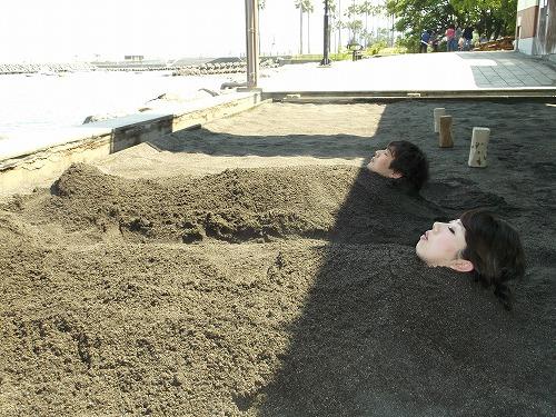 海浜砂湯 003