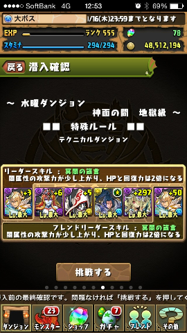 20141016160735a6c.jpg
