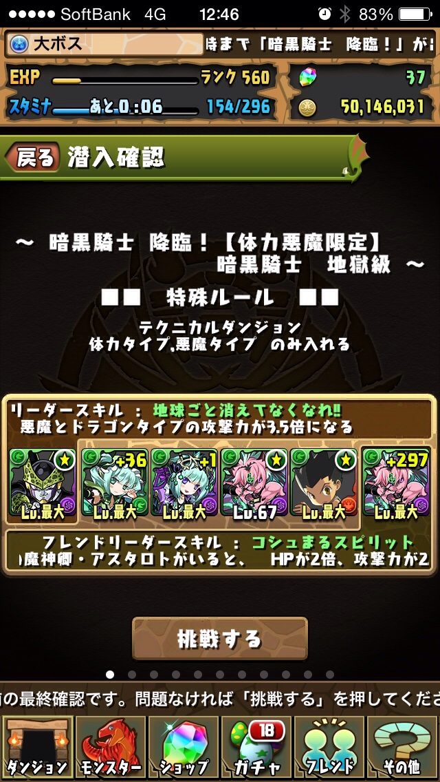fc2blog_2014103123301431e.jpg