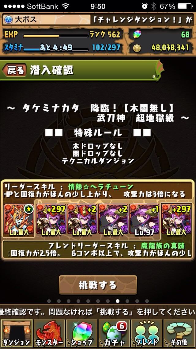 fc2blog_20141107114614735.jpg