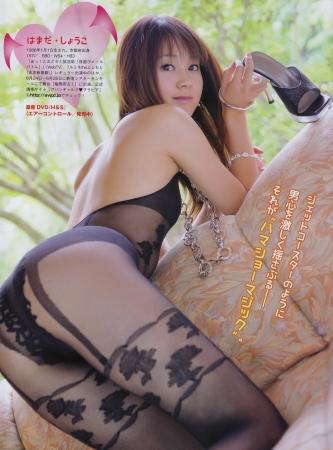 浜田翔子028