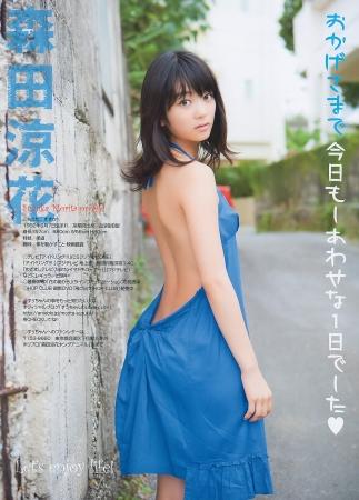 森田涼花006