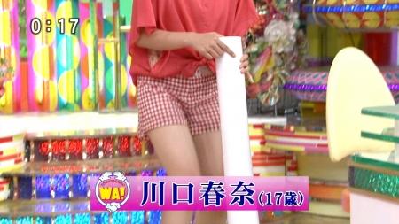 川口春奈032