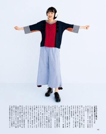 能年玲奈016