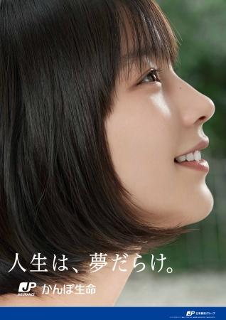 能年玲奈026