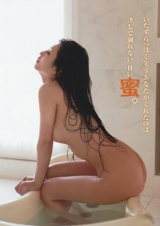 壇蜜020