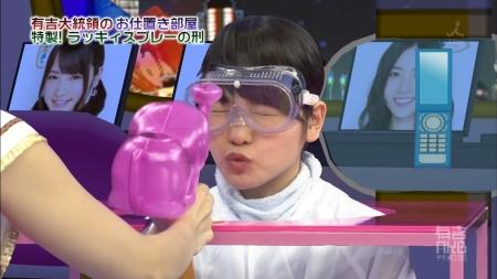 川栄李奈011