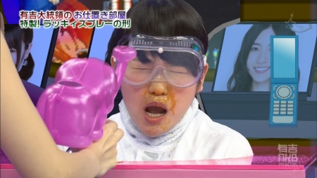 川栄李奈015