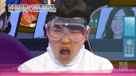川栄李奈017