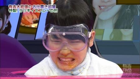 川栄李奈021
