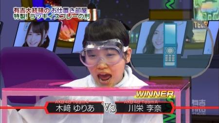 川栄李奈022