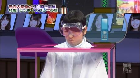 川栄李奈029