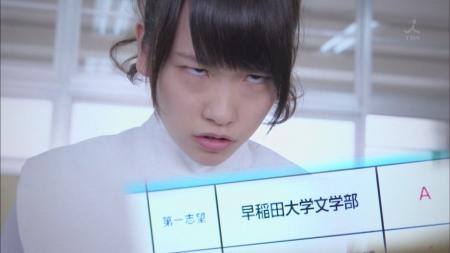 川栄李奈046