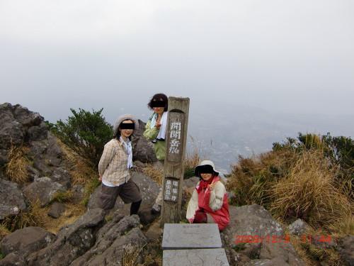 2009年12月3日開聞岳_1