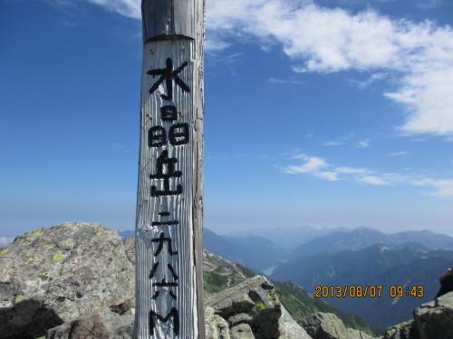 2013年8月7日水晶岳_1