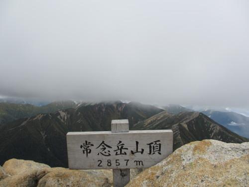 2013年9月25日常念岳_1