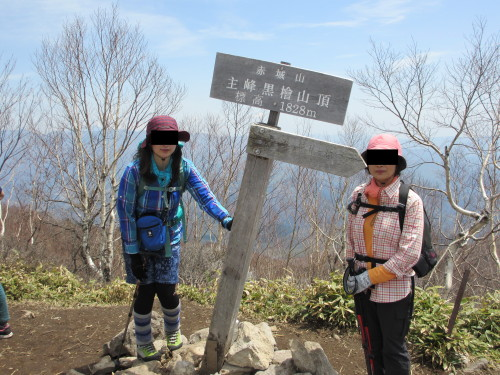 2014年5月3日赤城山(黒檜山)_1