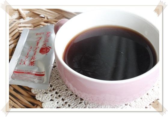 アップル コラーゲンプーアール茶