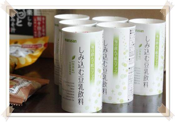 マルサンアイ しみ込む豆乳 豆乳の日のキャンペーン商品