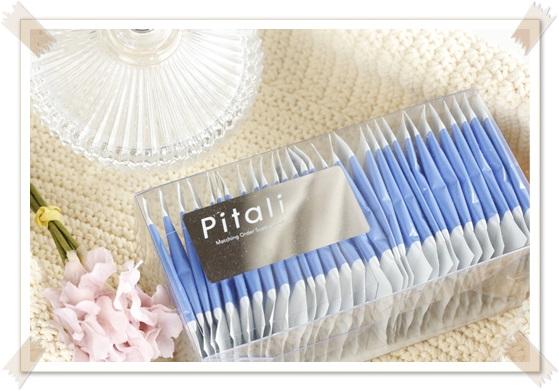 pitali  サプリメント オーダーシステム ぴったりサプリ