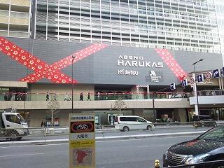 ハルカス5 DSC_0076