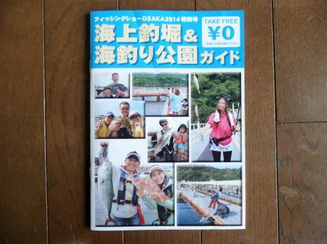 釣り6 P1020651