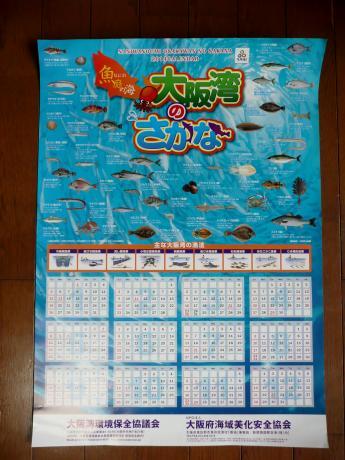 釣り3・92 P1020647