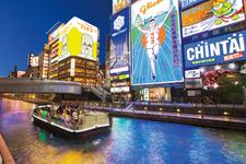 大阪観光20140418024820dbd